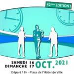 LES 24 HEURES DE CHATEAU-THIERRY, SUPPORT DU CHAMPIONNAT DE FRANCE DE MARCHE ATHLETIQUE DE GRAND FOND